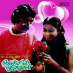 Nenjil Oru Mul songs
