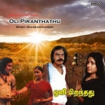 Oli Piranthathu songs