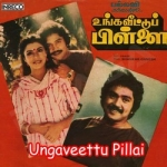 Ungaveettu Pillai songs