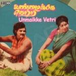 Unmaikke Vetri songs