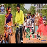 Nesam Nesappaduthey songs