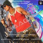 Inghu Kadhal Katrutharapadum songs