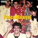 Pasa Malagar songs