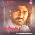 Naandhaanda songs