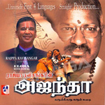 Ajantha songs
