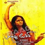 Muthu Pechi songs