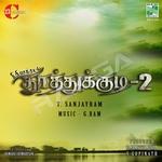 Kiliyanthattu Thoothukudi - 2 songs
