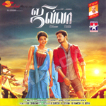 Jilla songs