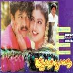 Aayudhai Pooja songs