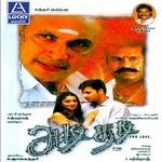 Adithadi songs