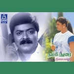 Thambi Thurai songs