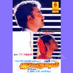 Pudhu Varusham songs