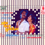 Nammaooru Poovatha songs