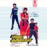 Pandhaya Kudhiraigal songs