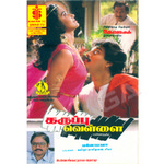 Karuppu Vellai songs