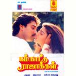 Namma Nattu Rajakal songs