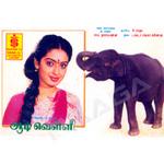Aadivelli songs
