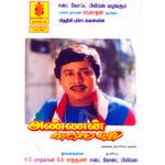Annan Kaatiyavazhi songs