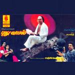 Pudhu Vayal songs