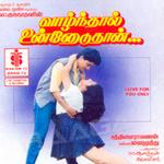 Vazhdhal Unnodudhan songs