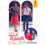 Mudhal Udhayam songs