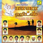 Gana Folk Songs & Mimikry Comedy