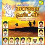 Gana Folk Songs & Mimikry Comedy (Mimicry) songs