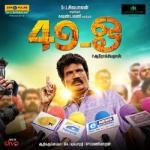 49 - O songs