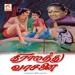 Giramatthu Vaasanai songs