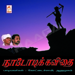 Nadodi Kavithai songs