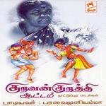 Kuravan Kuratthi Auttam songs