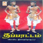 Thappauttam songs