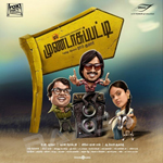 Mundasupatti  songs