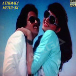 Athimadi Methiadi songs