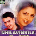 Nilavinile songs