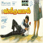 Vasantha Vasal songs
