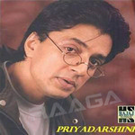 Priyadarshini songs