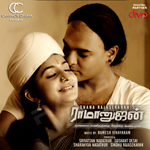Ramanujan songs