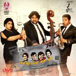 MGR Sivaji Rajini Kamal songs