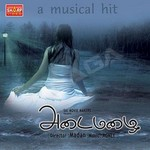 Adai Malai songs
