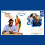 Gandhipirantha Mann - Story & Dialogue songs