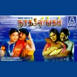 Naagalingam songs