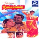 Nattamai - Story & Dialogue songs