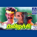 Thamizhachi - Story & Dialogue songs