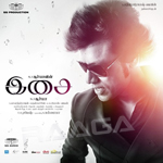 Isai songs