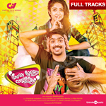 Moone Moonu Varthai songs