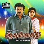 Aayul Kaidhi songs