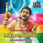Annamaacharya songs