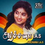 Archana I.A.S songs