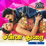 Chinna Durai songs